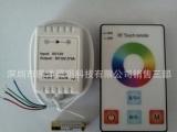 LED触摸控制器|灯条控制器|多功能控制