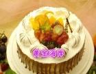 裕华区网上订蛋糕专业烘焙蛋糕店石家庄免费配送订蛋糕