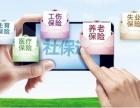 重庆沙坪坝哪家小额贷款公司好?