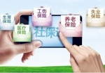 重庆忠县打卡工资贷款,上班贷款