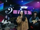 广州学唱歌,专业唱歌培训,艺考丨考编,流行通俗培训