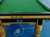 海口台球桌厂家直销 免费安装 海口台球桌专卖
