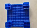 大量供应质优价廉大连塑料垫仓板,可拼接塑料防潮板