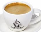 COFFEEBAY咖啡加盟