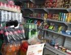 玉田 帅府B区一幼西侧 百货超市 商业街卖场