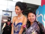 广州花都哪里可以学美容 广州南沙有没有化妆学校