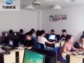PS培训,电商培训,平面设计,网页Ui到万博教育