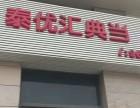 老闵行汽车抵押贷款 吴泾汽车抵押贷款