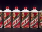延庆县回收高档洋酒,高档红酒,高档茅台酒回收价格