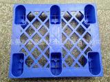 现货供应规格630*730*145 的塑胶卡板 塑胶托盘 大量现