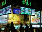 (业主急售)萝岗万达 7字位奶茶店 租750元/方