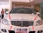 奔驰C级小标中网,机盖立标白色婚车报价格