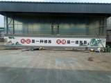 邱县本地墙体广告公司 喷绘广告 刷漆写字