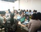 南宁办公室计算机软件PPT培训+演讲+实战