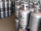 深燃利民液化石油气钢瓶以旧换新大优惠