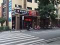 晋江帝豪酒店和大润发十字路口旁美容院转让