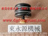 泰易达冲床模高指示器,韩国冲床刹车片-大量批发VS12-72
