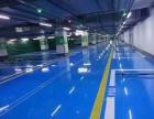 生产销售施工环氧地坪质量保证