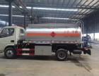 5吨甲醇运输车