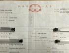 标致308 CC2013款 1.6T 自动 罗兰加洛斯限量版 精