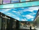 蚌埠浴室吊顶透光软膜安装灯箱透光拉膜写真喷绘膜