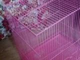 家里鹦鹉死了,出售一个鸟笼,只限西山区。
