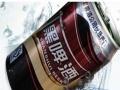 青岛黑啤酒 青岛黑啤酒加盟招商