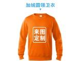 北京东万互联专注企业工作服文化衫定制t恤印字logo纯棉