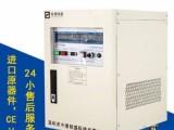供应单进变频电源生产厂家定制深圳ZGYS-2KV