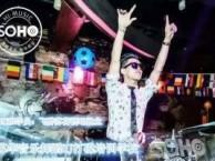 深圳DJ培训 学DJ学 MC 苏华DJ培训学校成就DJ梦想