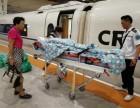 福州高铁运输病人 福州高铁转运患者 福州病人坐高铁咨询