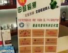 秦市总代理 甲醛检测治理CCTV央视网推荐品牌