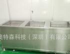 PCB超声波清洗机_PCB超声波清洗机价格