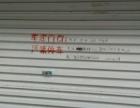 白浪田湖小区 仓库 20平米