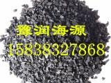 安徽椰壳活性炭高碘值厂家