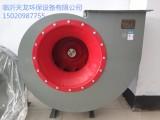 4-72No4A离心风机现货销售山东风机厂家首选