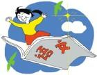 崇文天坛四年级语文补习班,五年级语文,六年级语文辅导