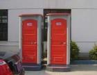 溧阳活动厕所移动洗手间简易厕所租赁