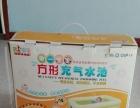 宝宝室内游泳池,低价出售。