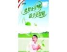 圣洁康环保设备有限公司 圣洁康环保设备有限公司加盟招商