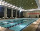 减脂 塑形来兰途健身游泳俱乐部