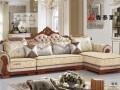 布艺沙发十大品牌哪家好?