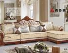 布艺沙发批发那个品牌好?一般沙发价格是多少?