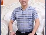 夏新款男士短袖纯棉t恤中老年翻领格子爸爸装体恤衫