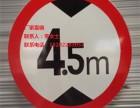 厂家直销标志标牌 道路交通标志牌 警示牌 标线