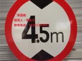 资阳公路交通标志标牌