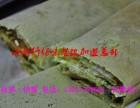 杂粮煎饼制作技术学习杂粮煎饼配方杂粮煎饼培训费