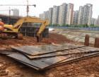 武汉沌口开发区二手旧铺路钢板回收购 专业回收
