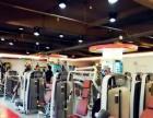 商城国际健身会所健身卡