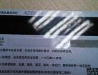 【招商】爱游中国,爱游卡,会员制免费旅游服务第一卡